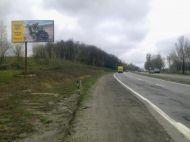Одесская трасса 2,75 ГА