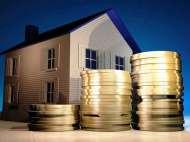 Обязательные платежи при купли-продажи недвижимости.